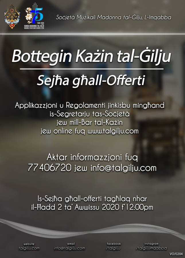 2020-2021-TalGilju-Bar-Application