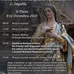 2020-12-08 - The Feast of the Immaculate Conception