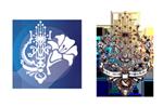 Soċjetà Mużikali Madonna tal-Ġilju Logo