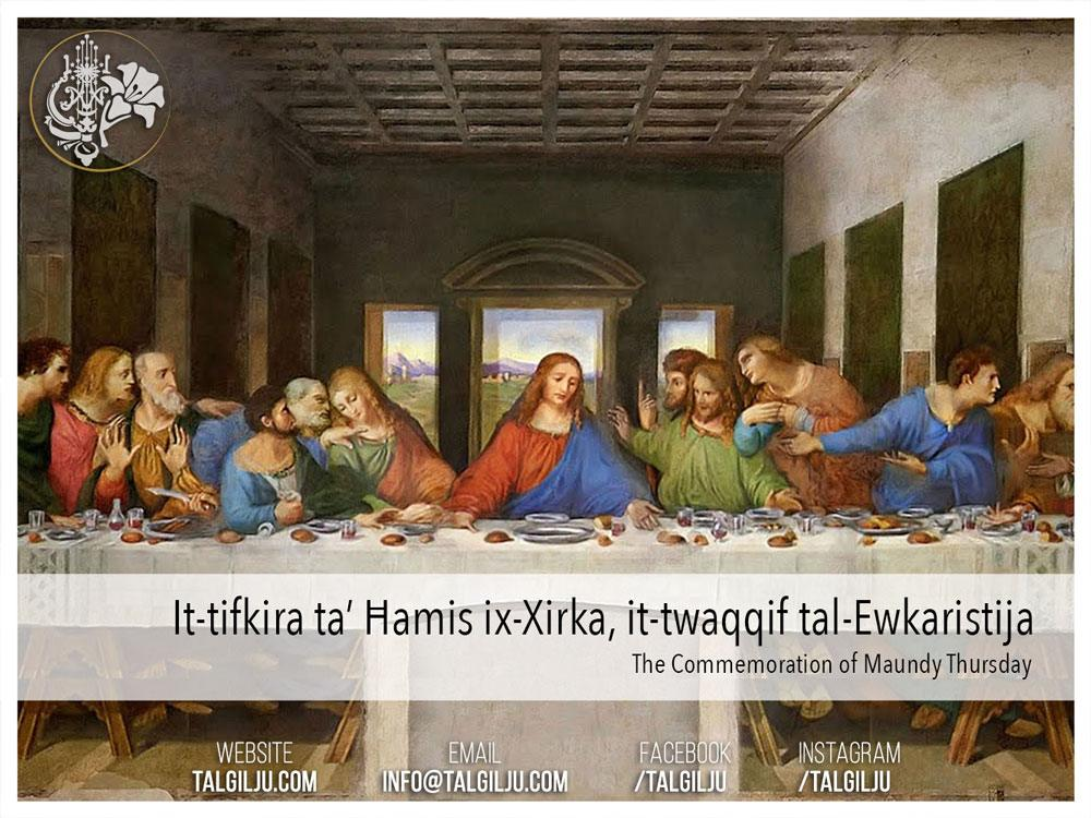 The Commemoration of Maundy Thursday