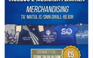 Merchandising from past years for sale