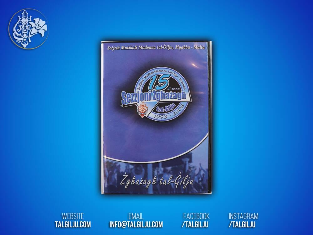 15 Sena Zghazagh CD